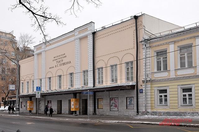 Здание Театра Пушкина на Тверском бульваре