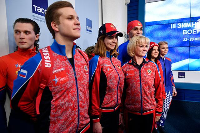 Презентация официальной формы российской сборной, в которой спортсмены выступят на III зимних Всемирных военных играх в Сочи.