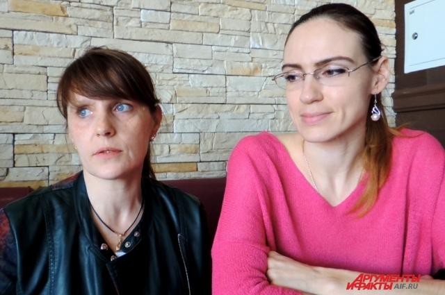 Алёна Евдокимова и Виктория Коваль.