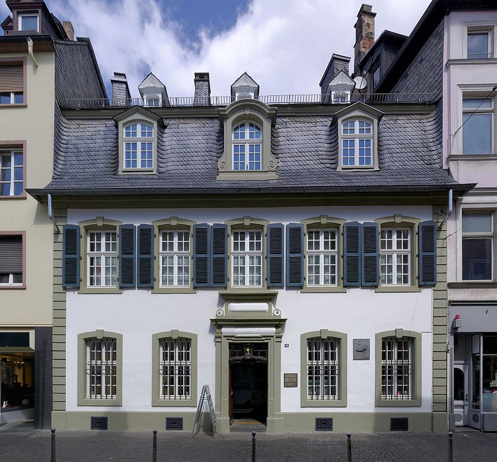 Дом, в котором родился Маркс.