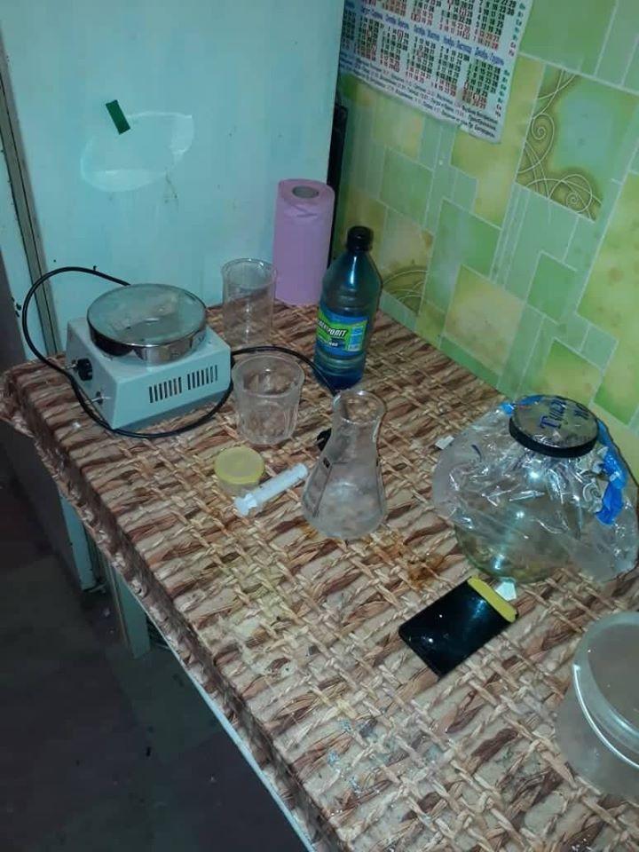 нарколаборатория