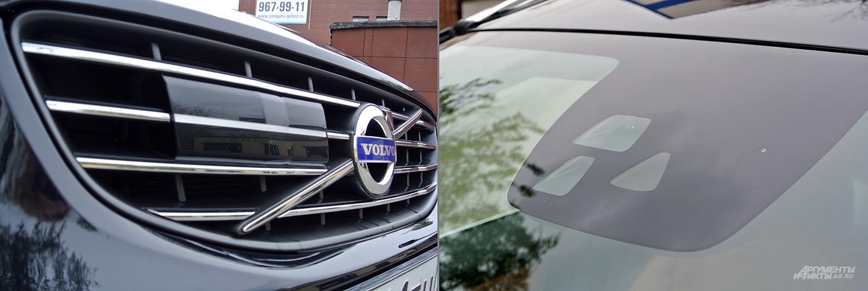 Основные блоки для получения информации Volvo XC60