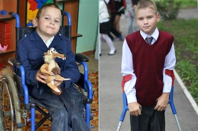 Андрей до и после