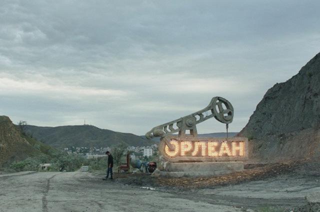 Орлеан, реж. Андрей Прошкин
