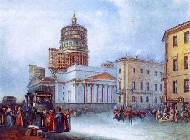 «Отправление дилижанса с Исаакиевской площади», 1841.