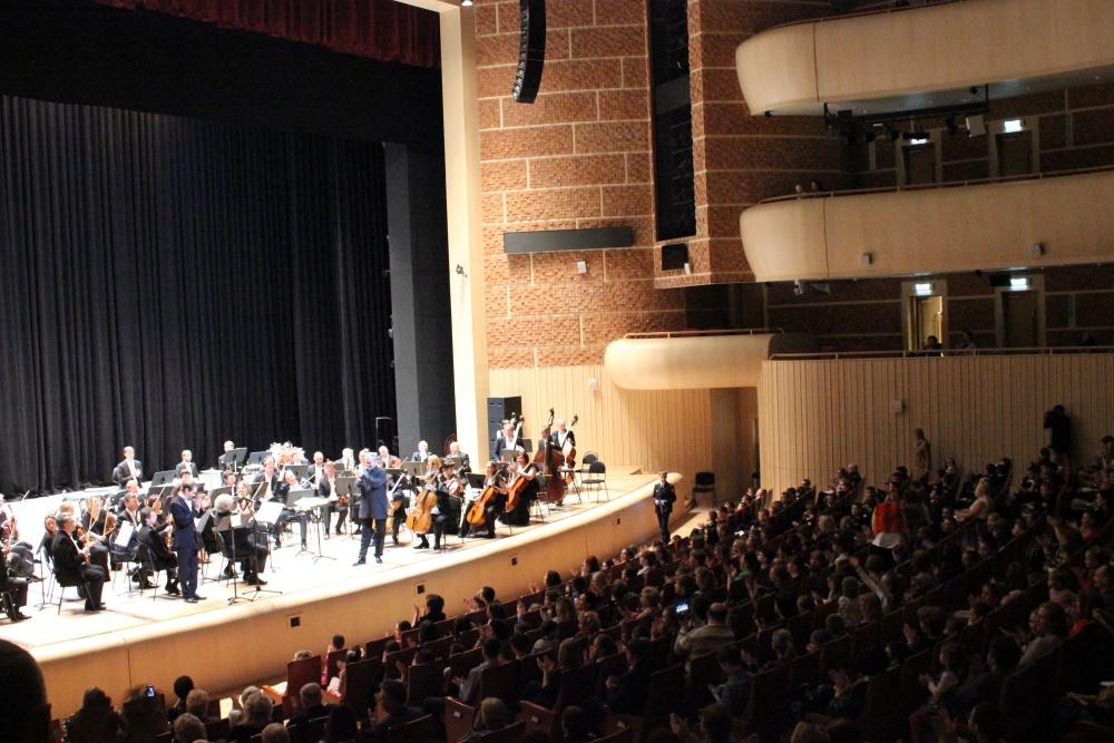 На концерт департамент культуры пригласил детей со всего края.