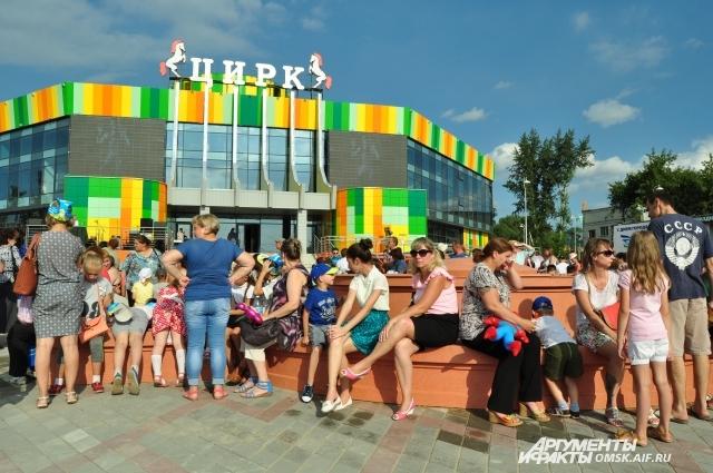 В прошлом году открылось обновлённое здание цирка в Омске.