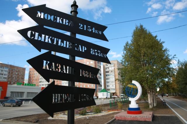 2 сентября в Усинске открыли Молодёжный бульвар.