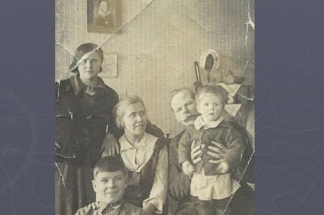 1940 год. Семья.