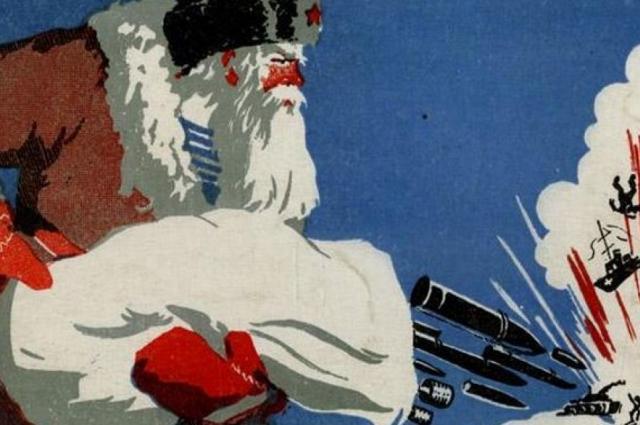 Открытка времён Великой Отечественной войны.