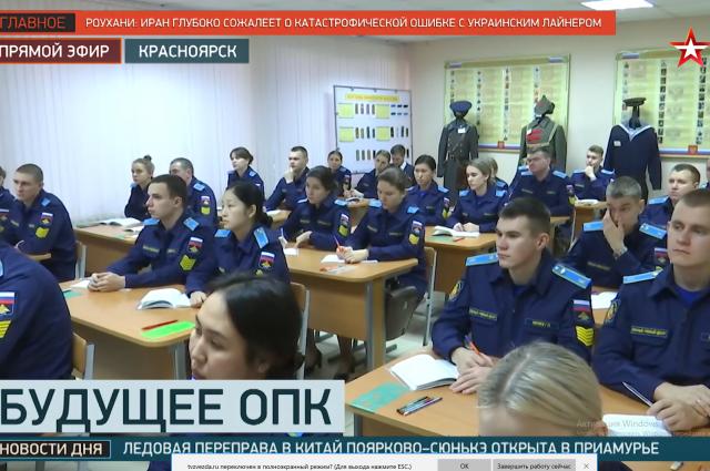В военных институтах СФУ учатся около 3000 курсантов.