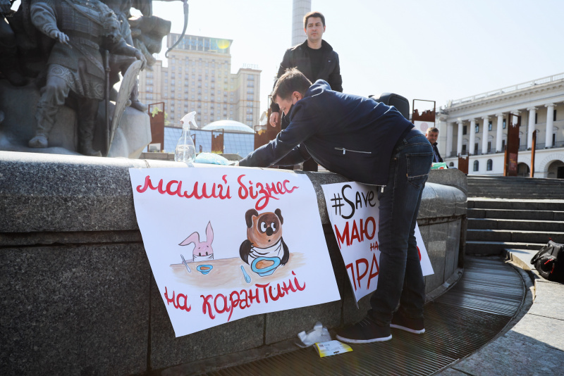 протест Киев