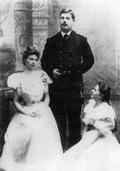 Георгий, Ольга и Екатерина Юрьевские