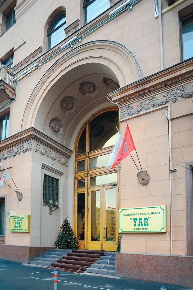 Трактир Яр был и клубом лётчиков, и рестораном Советский