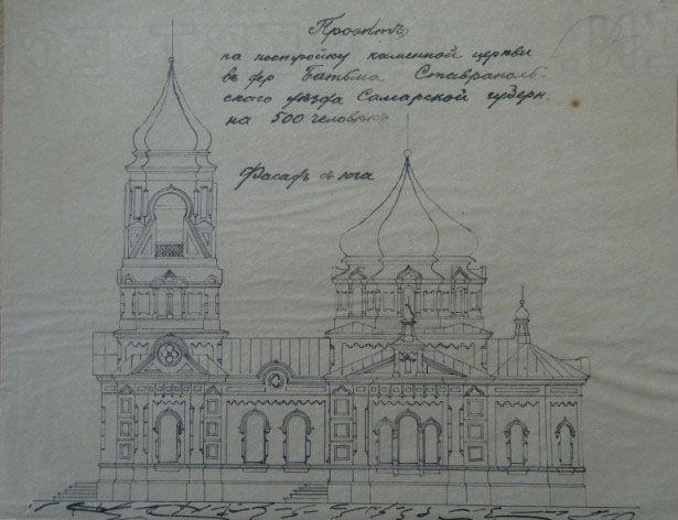 Проект Никольской церкви в деревне Ботьма.