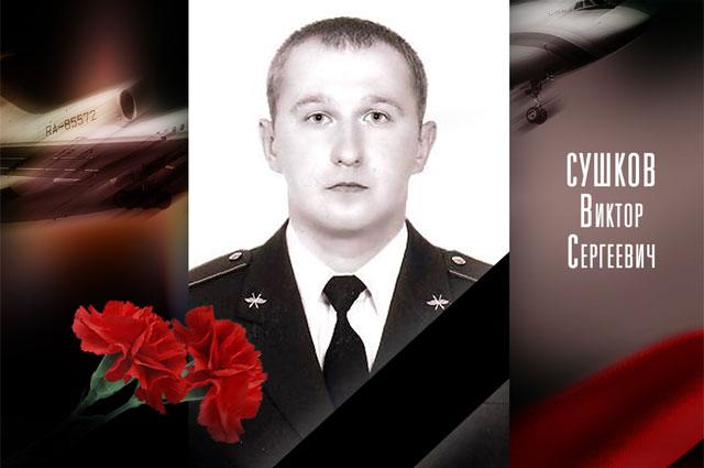Старший бортовой механик, старший сержант Виктор Сушков