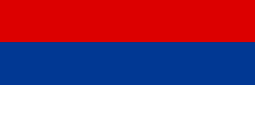 Флаг Республики Сербской.