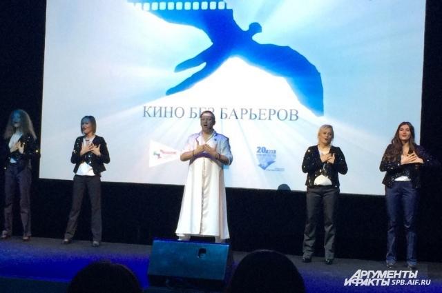 В конкурсной программе были представлены ленты со всего мира.