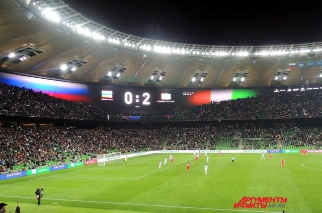 Игра сборных России и Кот-д'Ивуара на стадионе «Краснодар».