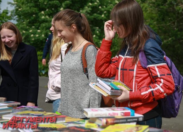 фримаркет, книги, воздушный змей, Петрозаводск