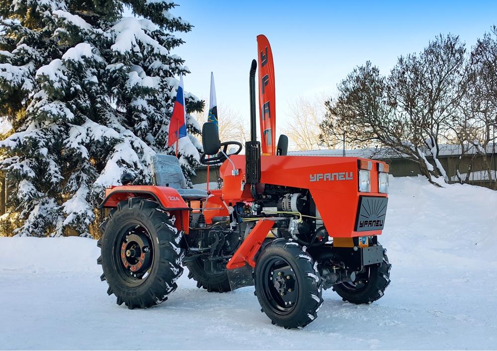 Мини-трактор.