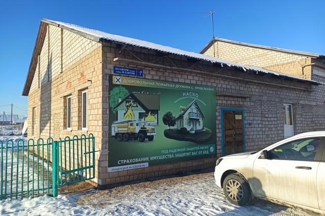 Здание ДКП в Прибельском