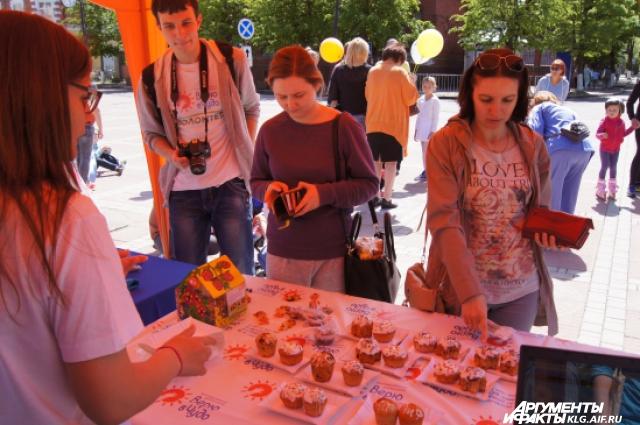 Кекс-фестиваль в Зеленоградске, устроенный волонтерами «Верю в чудо».