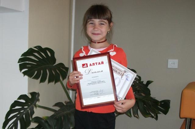 Победительница конкурса Размышления о школе