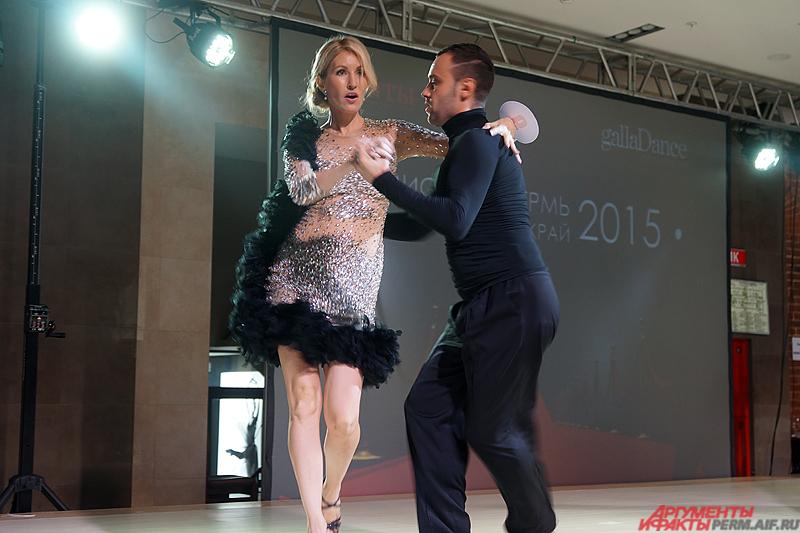 Завершением программы конкурса стало исполнение танца сальса