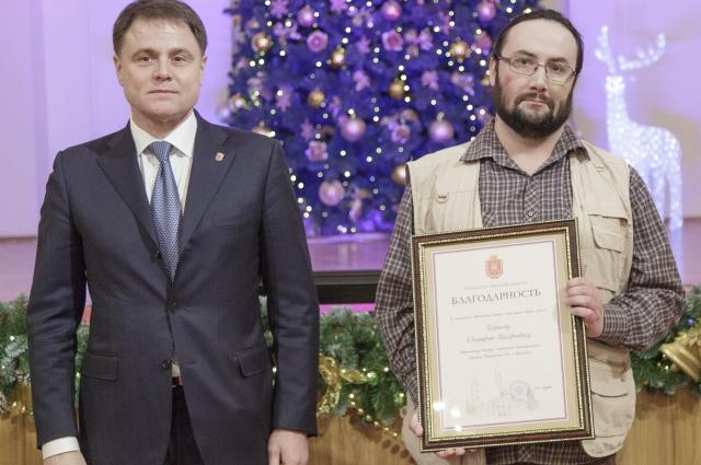Награждение корреспондента АиФ в Туле Дмитрия Борисова.