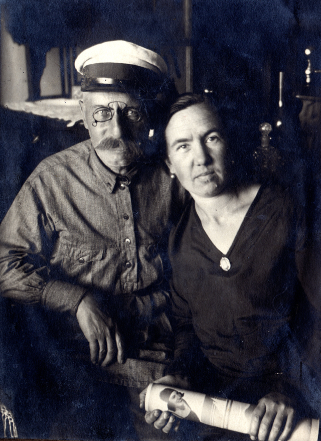 Никитины Константин Георгиевич и Вера Федоровна. 30-е годы.
