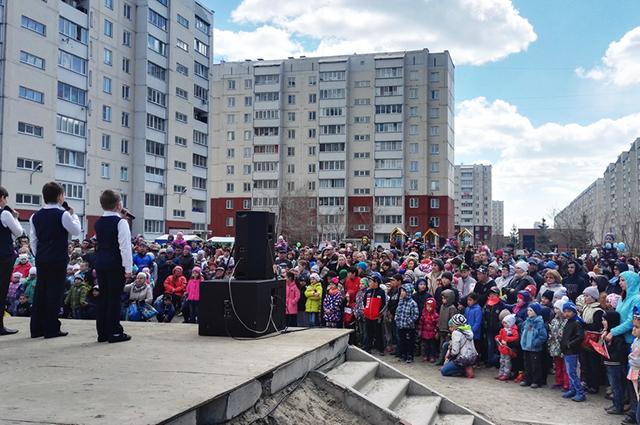 9 мая на площадку для мероприятий пришли несколько тысяч жителей