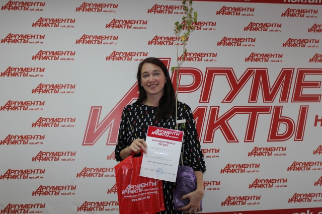 Елена Биркина.