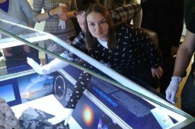 Журналист «АиФ-Челябинск» Дарья Дубровских прикоснулась к небесному телу.
