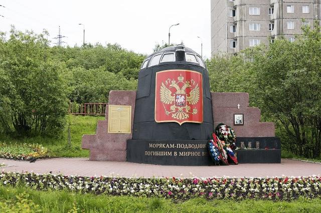 Часть АПЛ «Курск» как памятник в Мурманске.