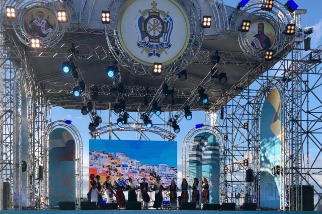 Международный благотворительный фестиваль христианской культуры «Россия – Греция. Вместе сквозь века».