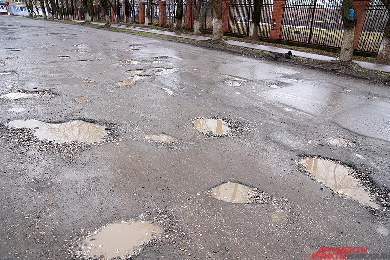Местом для акции стала улица Василия Соломина в центре Мотовилихи.