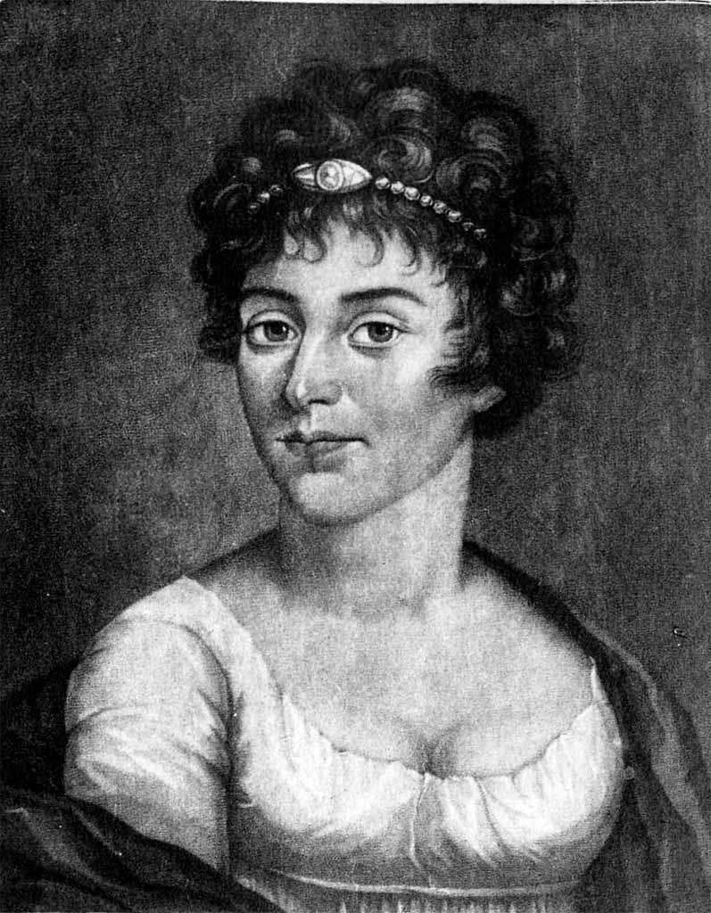 Фрагмент портрета Прасковьи Жемчуговой.