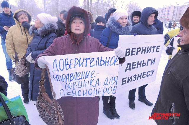 Пенсионерка Фирая Латыпова считает себя обманутым клиентом, которого ввели в заблуждение.