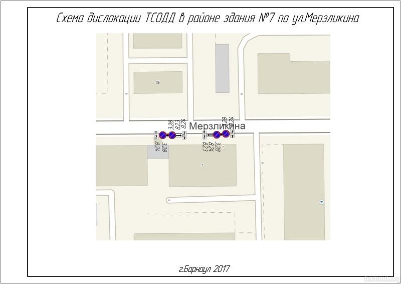 Установка новых дорожных знаков в Барнауле