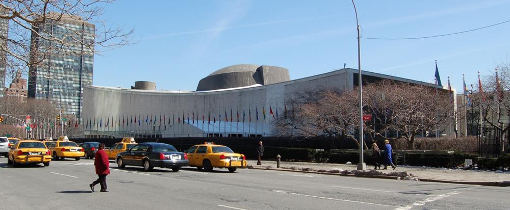Панорама здания Генеральной ассамблеи ООН.
