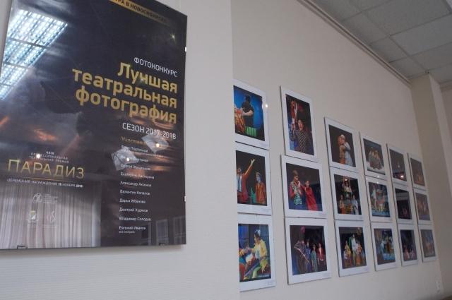 Фотовыставка работает в Доме актёра.