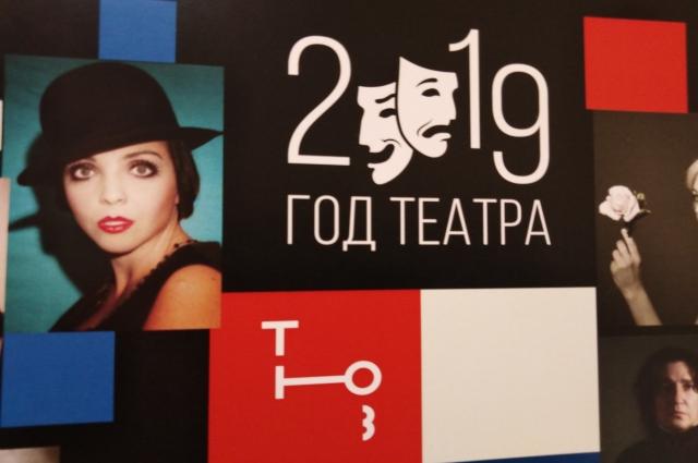 В Год Театра Казанский ТЮЗ подготовил фотопроект с участием актеров театра.