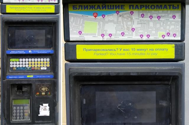 Найти работающий паркомат не так просто.