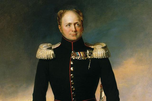 Портрет Александра I кисти Джорджа Доу.