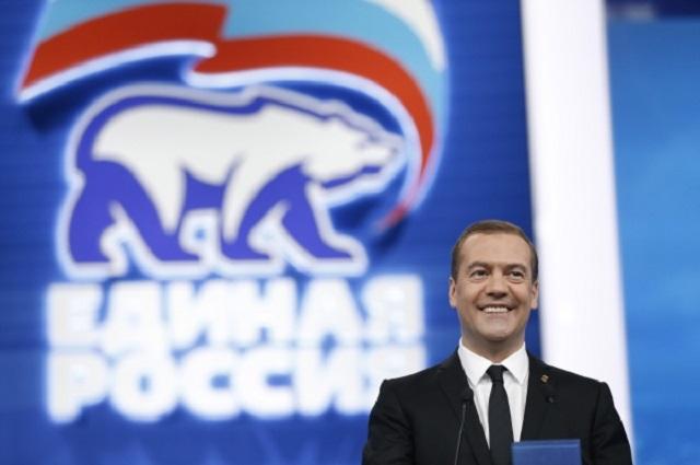 XV съезд Единой России.