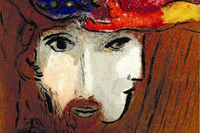На выставке будут представлены 64 работы Марка Шагала.