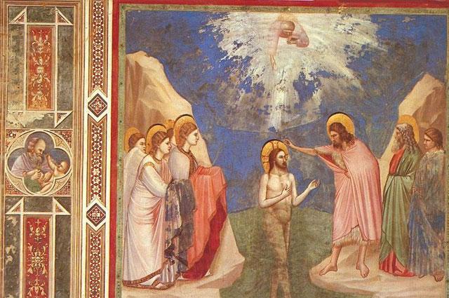 Джотто. Крещение Господне
