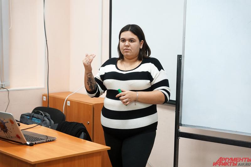 Организатор мероприятия и лектор Регина Кудряшова.
