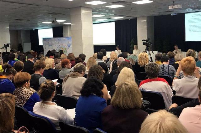 19-22 октября в Москве состоялся V Всероссийский слет-форум приемных семей.